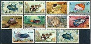 1965 Qatar MHOG very scarce Fish Set of 11 stamps SG 75-83,85-86