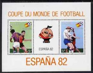 Zaire 1981 Football World Cup perf m/sheet unmounted mint...