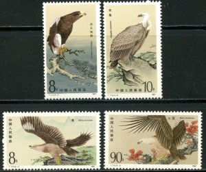 CHINA PRC Sc#2078-2081 1987 Birds of Prey Complete Set OG Mint NH