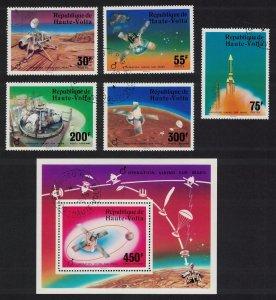 Upper Volta Viking Mars Probe Space Exploration 5v+MS 1976 CTO