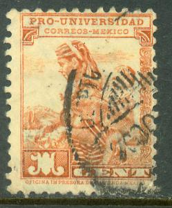MEXICO RA13B, 1cent, UNIVERSITY ISSUE. Used. (504)