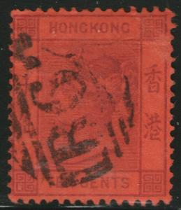 HONG KONG Used Scott # 44 Queen Victoria - rem, pencil # (1 Stamp) -19