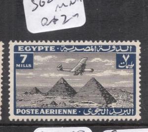 Egypt SG 200 MNH (3dhq)