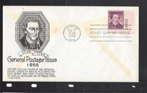 United States, 1052a. $1 Patrick Henry Plate Single FDC, Used