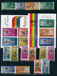Burundi - Montreal Olympic Games MNH Set (1976)