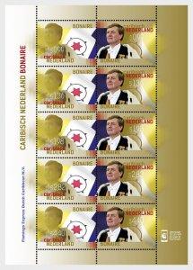 Stamps Caribbean Netherlands 2015. - King Stamp 2015 (Bonaire) - Sheet.