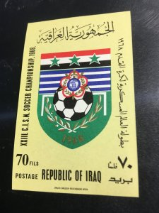 IRAQ 2020 Sc. #476a Mint VF-NH Cat. $8.75 Soccer Souv. Sheet 1968