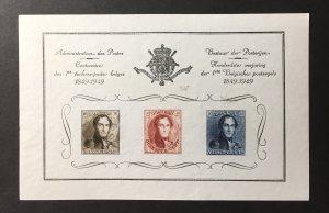 Belgium 1949 Bepitec S/S, CV $15