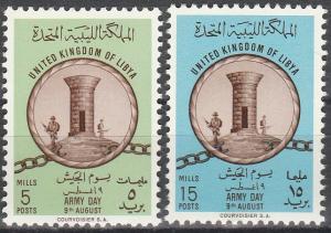 Libya #207-8 MNH F-VF  (V4365)