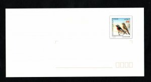 2004- Tunisia- Postal stationary- Birds