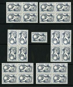 French Polynesia Stamps # 191 XF OG NH Lot Of 25X Scott Value $325.00