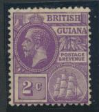British Guiana SG 274 Mint Hinged  (Sc# 193 see details)