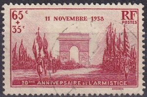 France #B77 F-VF Used CV $4.50 (Z5295)