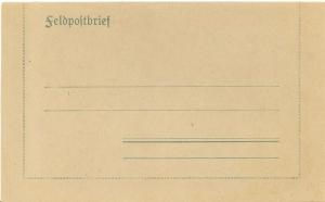 Germany  Mint unused WWII folded Feldpost letter  XF