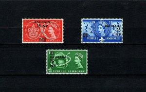 BAHRAIN - 1957 - QE II - BOY SCOUT - WORLD JAMBOREE - OVPT - 3 X MINT - MNH SET!