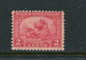 United States #549 MNH (L)
