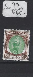 MALAYA  PAHANG   (PP1605B)  SULTAN $5.00  SG 73    MOG
