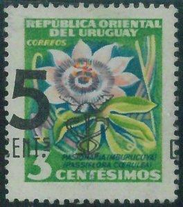 88740a - URUGUAY -  STAMP -  SHIFTED OVERPRINT error #655b  - MEDICINE Flowers