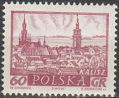 Poland #952 MNH VF (V3795)