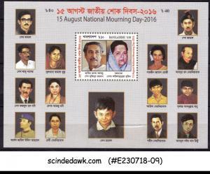 BANGLADESH - 2016 15 AUGUST NATIONAL MOURNING DAY MIN/SHT MNH