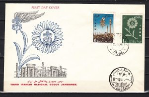 Persia, Scott cat. 1162-1163. National Scout Jamboree issue. First day cover. ^