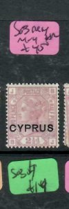 CYPRUS (P2512B) QV 2 1/2D OVPT GB SG 3 PL 14 MOG ANTIQUE OVER 100 YEARS OLD