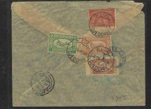 SAUDI ARABIA  (PP0709B)  1954   DJEDDAH 4 STAMP A/M COVER TO ADEN CAMP RECEIVAL
