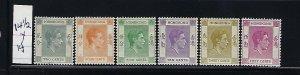 HONG KONG SCOTT #155A-162A 1941-46 GEORGE VI- PERF 14 1/2X14 MINT HINGED