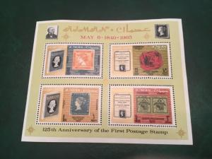ICOLLECTZONE Ajman #432 VF NH Stamps on Stamps (Bk3)
