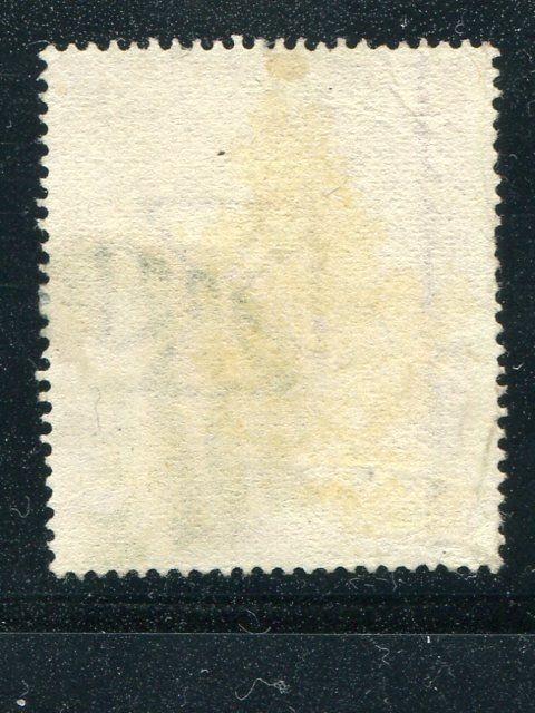 Great Britain  #57a Pl #2  used  F-VF Cat $1200 -  Lakeshore Philatelics