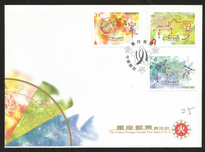 J) 1990 CHINA, THE ZODIAC POSTAGE STAMPS, WATER AND FIRE SINGS, SET WITH 2 FDC