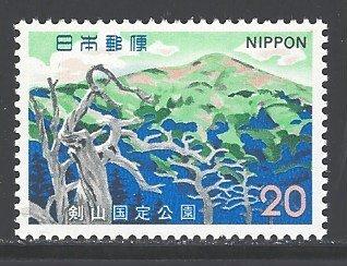 Japan Sc # 1133 mint never hinged (DDA)