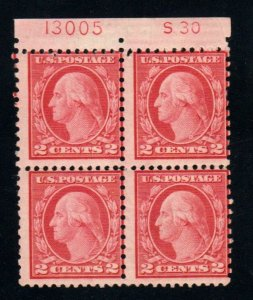 U.S. 540 Plate Block of 4 - 2-c. Mint NH Stamps - 1919 #13005 CV $175s