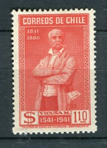 CHILE; 1941 Santiago Anniversary issue fine Mint hinged $1.10. value