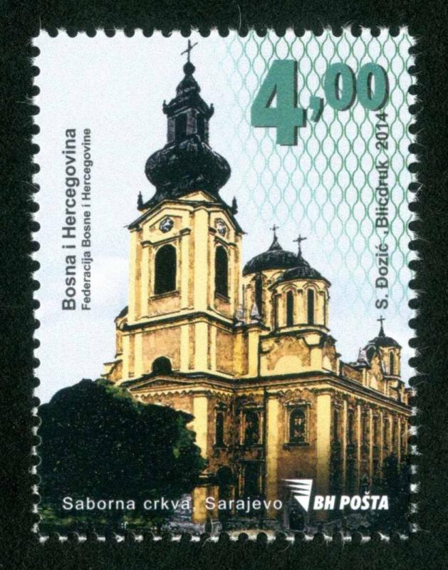 BOSNIA & HERZEGOVINA/2014, Religious building - Serbian Orthodox Cathedral, MNH