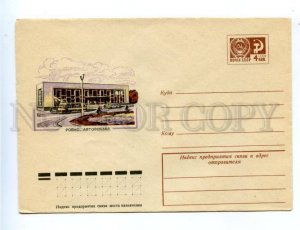 178748 UKRAINE ROVNO bus station POSTAL COVER