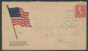 #252 ON SPANISH-AMERICAN PATRIOTIC COVER AUG 23,1898 CANCEL BR4558