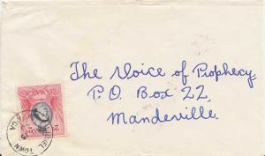 Jamaica 2d QEII Pineapple 1959 Lionel Town, Jamaica to Mandeville.