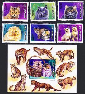 Mongolia Cats 6v+MS SG#2660-2666 SC#2320-2326