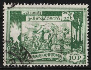 Burma 1954 Various Designs 10p (1/14) USED
