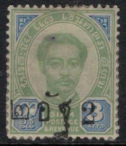Thailand #30*  CV $45.00