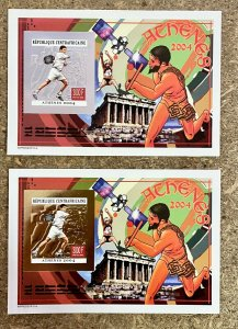 Stamps Deluxes blocs Olympic Games Tennis Athénes 2004 Central Africa Imperf.