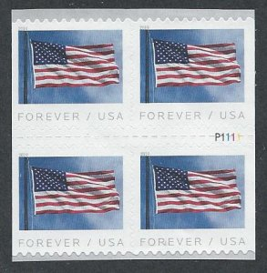 US #5344, Block of Four, w/Pl #, Flag, MNH*-