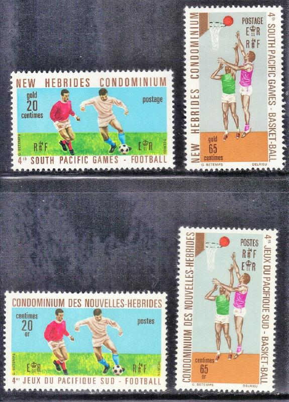NEW HEBRIDES  BRITISH & FRENCH 1971 MINT HINGED SEE SCAN