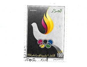 Algeria 1984 - Scott #742