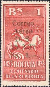 Bolivia  #C60 MH HR