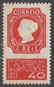 PORTUGAL 570 MOG TONING Z4839-2