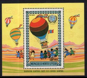 Mongolia CB1 Hot Air Balloons Souvenir Sheet MNH VF