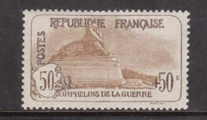 France #B8 Very Fine Never Hinged