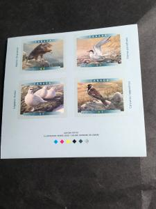 Canada - 2001 Self Adhesive Birds Complete #1890-1893
